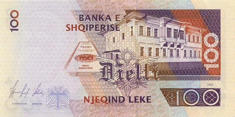 will u0026 39 s online world paper money gallery