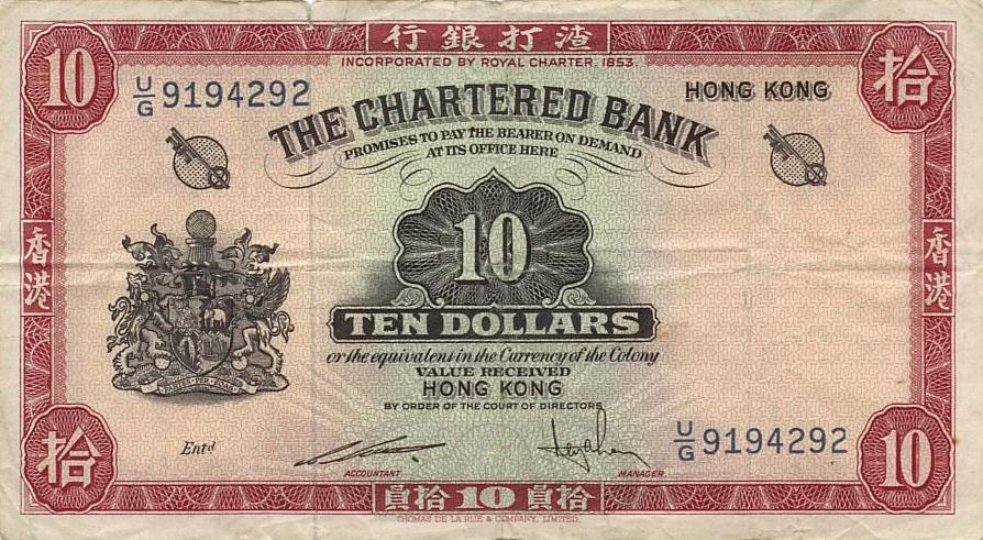 Wills Online World Paper Money Gallery Hong Kong Banknotes