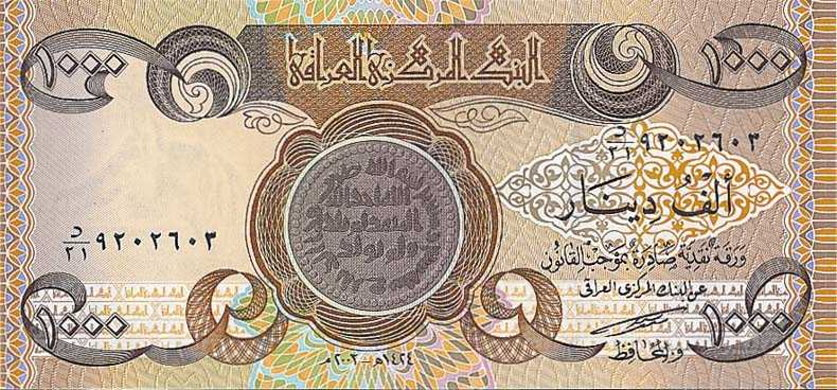 Will's Online World Paper Money Gallery - BANKNOTES OF IRAQ