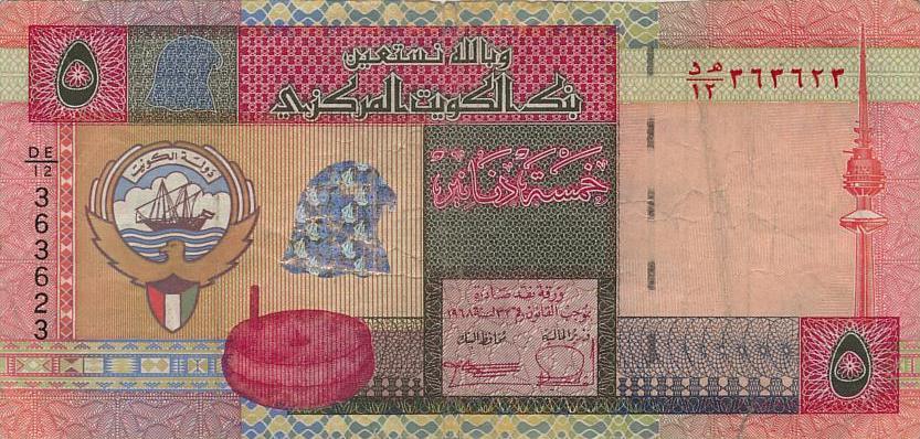 Monedas de Oriente Medio: Info+Imágenes