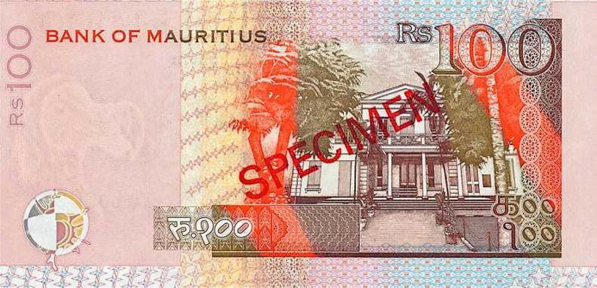 Will's Online World Paper Money Gallery - MAURITIUS