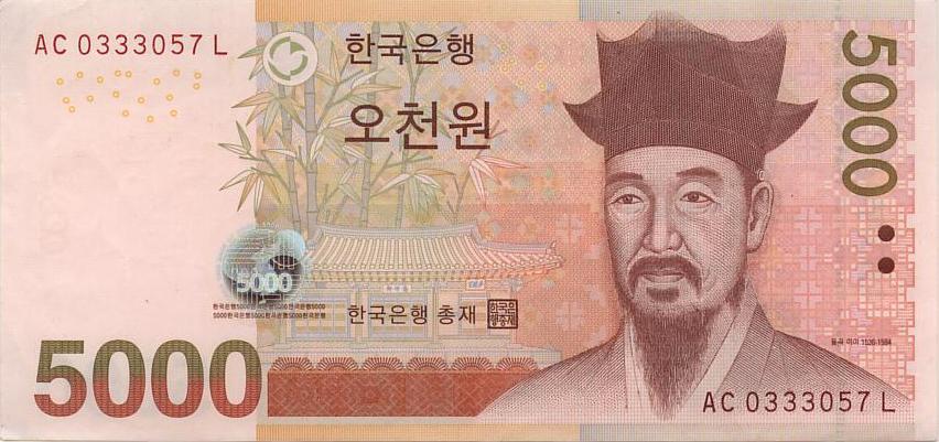 ==ธนบัตรของแต่ละประเทศทั่วโลกกกก== | Dek-D.com